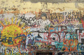 Painted Wall of Remembrance of Viktor Tsoi Arbat, Moscow — Stock Photo