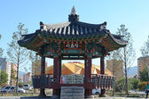 Arbor on the avenue in front of the circus in Ulaanbaatar. Mongolia — Stock Photo