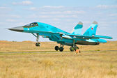 Best Russian Su-24 fighter — Stock Photo
