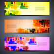 Set of abstract vector web header/banner designs — ストックベクタ