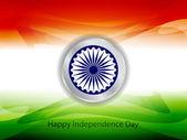Schöne indische flagge entwerfen — Stockvektor