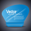 Shiny beautiful vector bubble for speech — Imagen vectorial