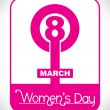 Beautiful women's day background. - Stock Vector