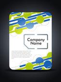 Creative sim card presentation design concept — Stock Vector