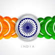 Creative modern Indian flag vector design art. - Grafika wektorowa