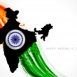 Creative modern Indian flag vector design art. - 