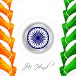 Creative modern Indian flag vector design art. - Stock Vector
