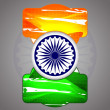 Creative modern Indian flag vector design art. — Stock Vector