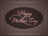 Beautiful background design for mother's day. — ストックベクタ