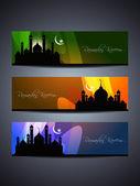 Design fond religieux eid avec mosquée. — Vecteur