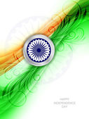 Beautiful Indian flag theme background design — Stock Vector