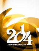 Elegant happy new year 2014 design — Stock Vector