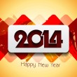 Stock Vector: Elegant happy new year 2014 design