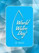 Diseño de la tarjeta hermosa del día mundial del agua. — Vector de stock