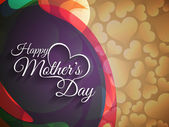 Beautiful mother's day Background design. — Stock Vector