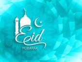 Creative Eid Mubarak text design. — Stock Vector