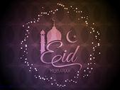 Eid creativo diseño del texto mubarak. — Vector de stock