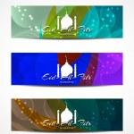Set of beautiful header designs for Eid. — Stock Vector #48951831