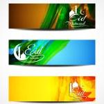 Set of beautiful header designs for Eid. — Stock Vector #48955189