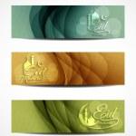 Set of beautiful header designs for Eid. — Stock Vector #48955901