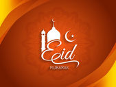 Creative Eid Mubarak background design. — Stock Vector