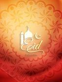 Yaratıcı eid mubarak arka plan tasarımı. — Stok Vektör