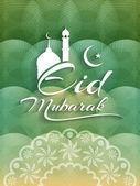Kreative Eid Mubarak Hintergrunddesign. — Stockvektor