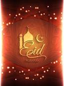 Creative Eid Mubarak background design. — Stockvector
