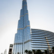 Burj Khalifa Dubai — Stock Photo