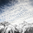 Beautiful Cloudscape over Mountains — Stock Photo #39684605