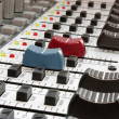 Sound mixer — Foto Stock