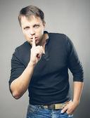 Shhhhhh! — Stock Photo