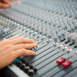Sound mixer — Stock Photo #33073203