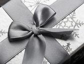 银丝带 — 图库照片