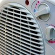 Heater — Stock Photo