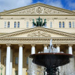 Bolshoi theatre — Stock Photo #15516097