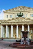 Bolshoi theatre — Stock Photo