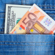 Jeans pocket — Stock Photo #15784949