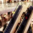 Persons on escalator in shopping center — Stock Video #23039340