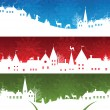 Christmas banners. — Stock Vector #14061184