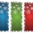 Christmas banners. — Stock Vector #14079731