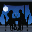 Silhouette of a couple having a romantic evening. On the background a view from window of full moon and stars. — Stock Vector #18673887