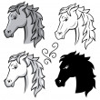 Set of horses. — Stock Vector
