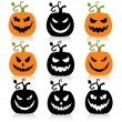 Royalty-Free Stock Vector Image: Set of a scary halloween pumpkin.