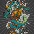 Dragon — Stock Vector #14005288