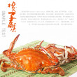 Stock Photo: Cooked crab