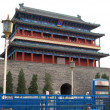 Forbidden City - Beijing, China — Stock Photo