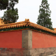 FORBIDDEN CITY — Stock Photo #17567293