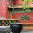 Water tank in forbidden city  — Stock Photo