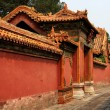 FORBIDDEN CITY — Stock Photo #17578763